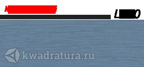 Плинтус Line Plast Клен Голубой L010