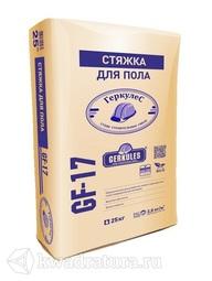 ГЕРКУЛЕС GF-17 Стяжка для пола (25кг)