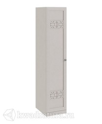 Шкаф для белья с 1-ой дверью «Саванна» ТР