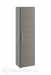 Шкаф для одежды «Наоми» серый ТР