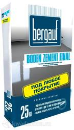 БЕРГАУФ Самонивелирующийся пол на цементной основе Боден Цемент Финал (25кг)
