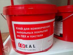 Клей Ideal для коммерческих напольных покрытий из пвх и текстиля