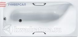 Чугунная ванна Универсал Ностальжи с отверстием под ручки 150*70
