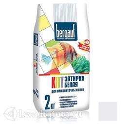БЕРГАУФ Затирка (2 кг)