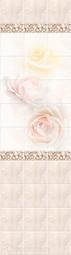 Стеновая панель ПВХ Оранда Симфония