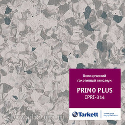 Линолеум Tarkett PRIMO PLUS CPRPI-314