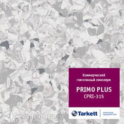 Линолеум Tarkett PRIMO PLUS CPRPI-315